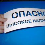 изготовление трафаретов во Владимире