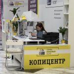 Копировальный центр во Владимире