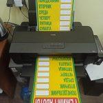 Печать А3 с ламинированием